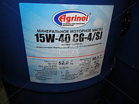 Масло моторное Агринол HP-DIESEL 15W-40 CG-4/SJ (Канистра 60л/52кг), AHHZX