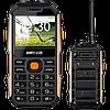 GRSED E8800 8800 мАч, Рация, Walkie Talkie, 2 SIM, мощный фонарь