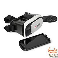 3D очки виртуальной реальности для смартфона vr box 2