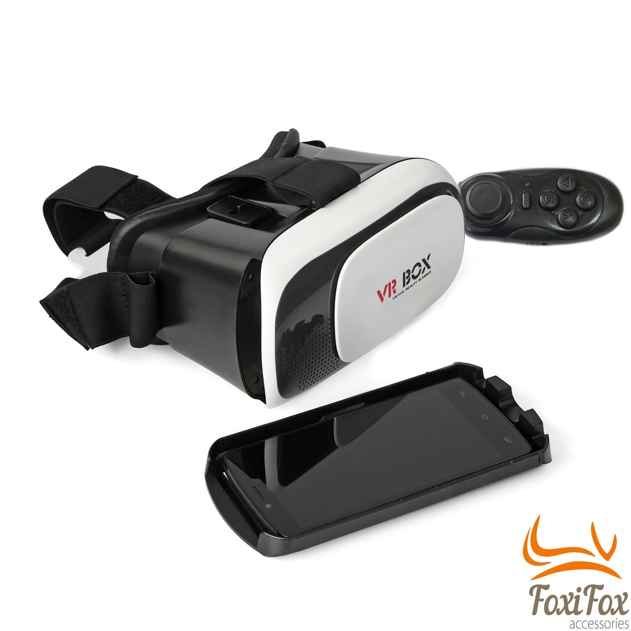 Купить смартфон в подарок очки виртуальной реальности ударопрочный чехол phantom 4 pro недорогой