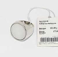 Серебряное кольцо 2150138