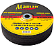 Зачистные (шлифовальные) круги для стали ATAMAN 27 14А 230х6,0х22,23 80м/с КРАТНО 5 ШТ., фото 2