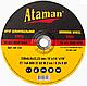Зачистные (шлифовальные) круги для стали ATAMAN 27 14А 230х6,0х22,23 80м/с КРАТНО 5 ШТ., фото 5