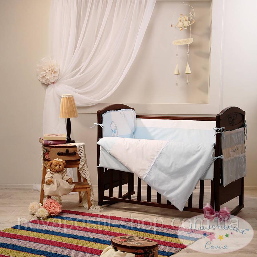 Набор в детскую кроватку Darling голубой (6 предметов)