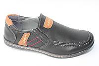 Туфли-мокасины для мальчика новинка  р 31-36