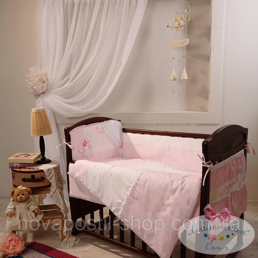 Набор в детскую кроватку Darling розовый (6 предметов)
