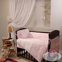 Набор в детскую кроватку Darling розовый (6 предметов), фото 1