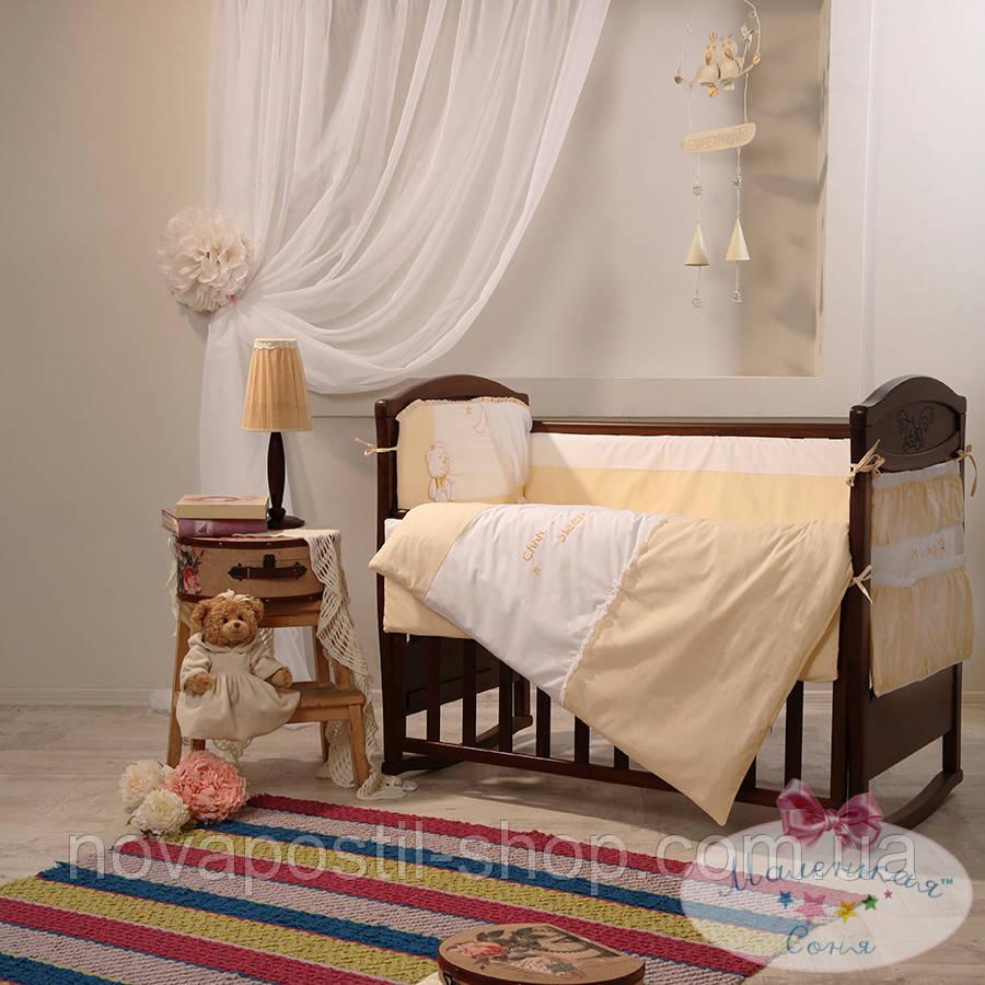 Набор в детскую кроватку Darling желтый (6 предметов)