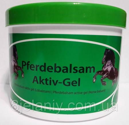 Лошадиный бальзам охлаждающий Pferdebalsam Aktiv-Gel 500 мл Венгрия