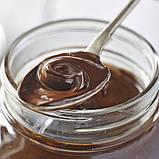 Шоколадно-ореховая паста Pernigotti Gianduia Nero, 350 г., фото 2