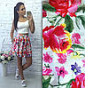 Белая юбка солнце с цветами