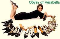 Сочетание женской обуви с разными нарядами