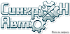 Рычаг передней подвески Lanos Ланос, Sens Сенс, Nexia Нексия (лев.)  каталожный номер: 96185969, AZ 11691OP производство: APLUS Турция