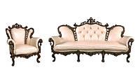 Изысканный набор кожаной мебели Изабелла (3+1)