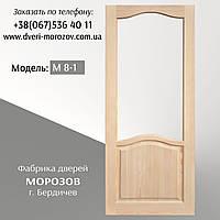 Межкомнатные двери из массива сосны М 8/1 с большим окном для стекла