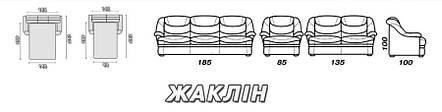 Комплект кожаный Саванна (3р+1), фото 2