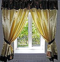 Комплект шторы атласные шторки  е080