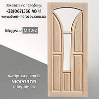 Двери межкомнатные с окошками для стекла в форме арки