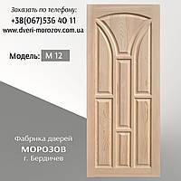 """Комнатные двери из массива сосны, глухая модель """"Арка М12"""""""