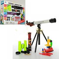 Микроскоп телескоп бинокль детский игровой набор 7004A