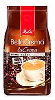 """Кофе в зернах Melitta """"laCrema"""" 1кг."""