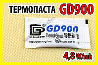 Термопаста GD900 0,5г. серая для процессора видеокарты светодиода термо паста термопрокладка