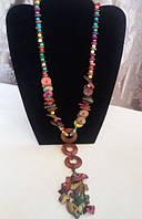 Ожерелье Тропикана