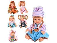 Кукла ОКСАНОЧКА 5070-5077-5072-5142 JT 28см, муз(укр), стихи, 6 видов, в рюкзаке, 22-17-12см