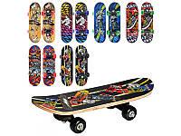 Скейт MS 0324-1 43-13см,пласт.подвеска, колеса ПВХ,7слоев, подш608Z