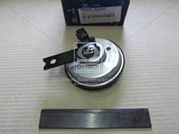 Сигнал звуковой (Производство Mobis) 966208A500