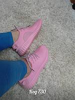 Кроссовки в стиле Nike Roshe run нежно-розовые, фото 1