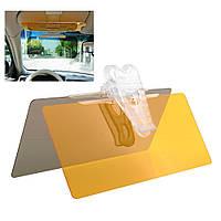 Антибликовый козырек для автомобиля HD Vision Visor Clear View, защита от солнца, Козырек  солнезащитный