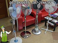 Вентиляторы бытовые для дома. Распродажа остатков вентиляторов со склада.