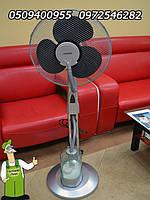 Электрический бытовой вентилятор Aurora  AU 073 с функцией увлажнения воздуха. Распродажа вентиляторов склада