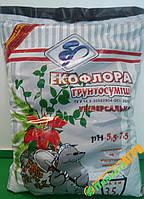 Экофлора грунт универсал 3.5 л