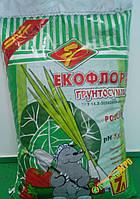 Экофлора грунт для рассады 7 л