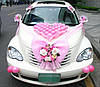 Оформление автомобиля воздушными шарами