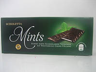 Цукерки Royal Mints 300г
