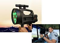 Signal Light Gun