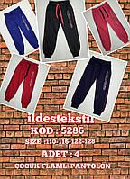Стильные брюки для девочек подростков пр-во Турция 5286