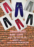 Брюки для подростков девочек картинки пр-во Турция 5280
