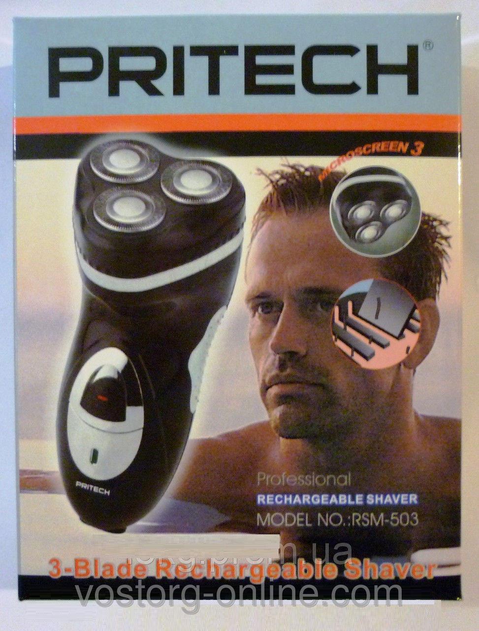 Аккумуляторные электробритвы, мужские бритвы, Электробритва Pritech RSM-503, гладкая кожа, чистое бритье