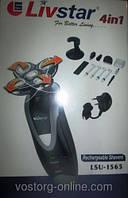 Электробритва Livstar LSU-1565, набор 4 в 1, многофункциональный прибор по уходу за собой, для мужчин