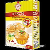 """Готовая смесь """"Кексы лимонные с рисовой мукой"""" 500 г"""