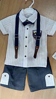 Летний костюм для маленького джентльмена(рубашка+шорты+подтяжки)