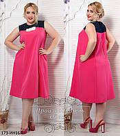 Платье 173-ИН16Л /АБ1