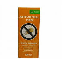 Антиклещ ПРО инсекто - акарицид контактного действия для защиты плодовых и декоративных культур от клещей