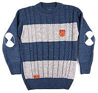 Модный свитер для мальчика.