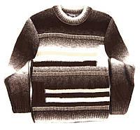 Мягкий тёплый свитер для мальчика.