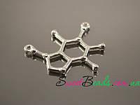 Подвеска-коннектор Молекула Кофеин, серебро
